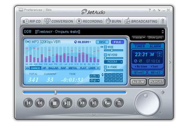 jetaudio free flac audio player