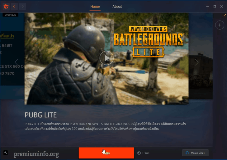 Download and Install PUBG PC Lite in India | Any Country