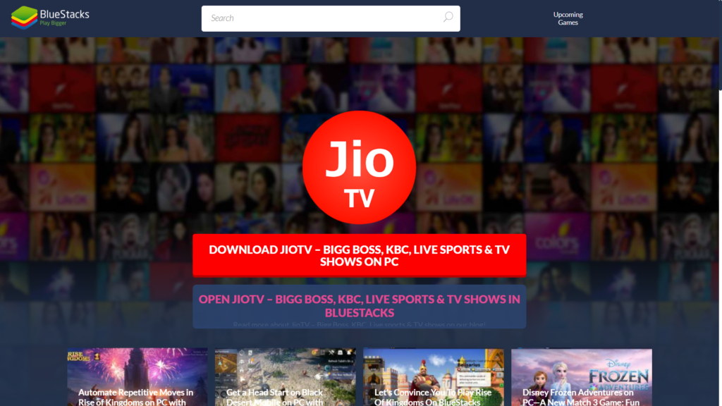 jio tv for bluestacks official